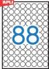 Etikett, 16 mm kör, A5 hordozón, APLI, 1320 etikett/csomag